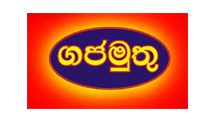 Gajamuthu Food Products in Horana